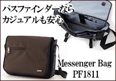 パスファインダー/メッセンジャーバッグ