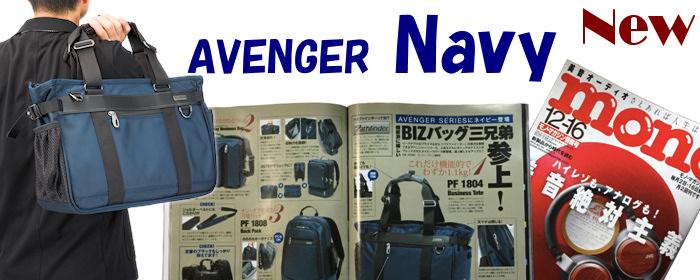 pathfinder_navy