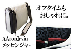 AAronIrvin/Canvas Messenger Bag