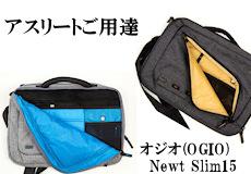 オジオ(OGIO)ニュウト/Newt Slim15